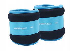Утяжелители для ног и рук SportVida 2 x 1 кг SV-HK0034
