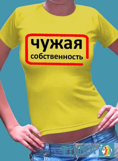Печать на женских футболках, майках