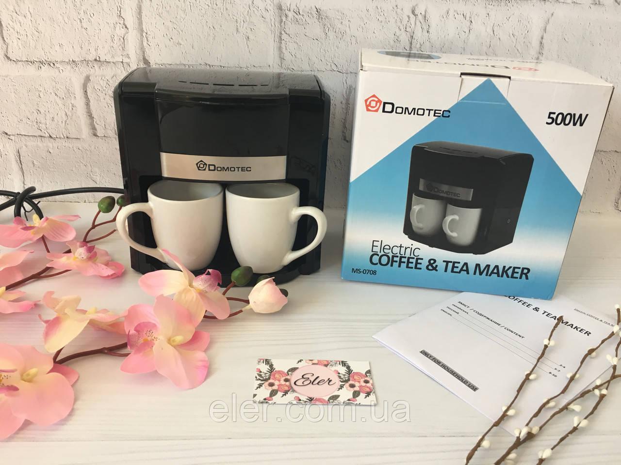 Электрическая кофеварка + 2 чашки DOMOTEC MS-0708