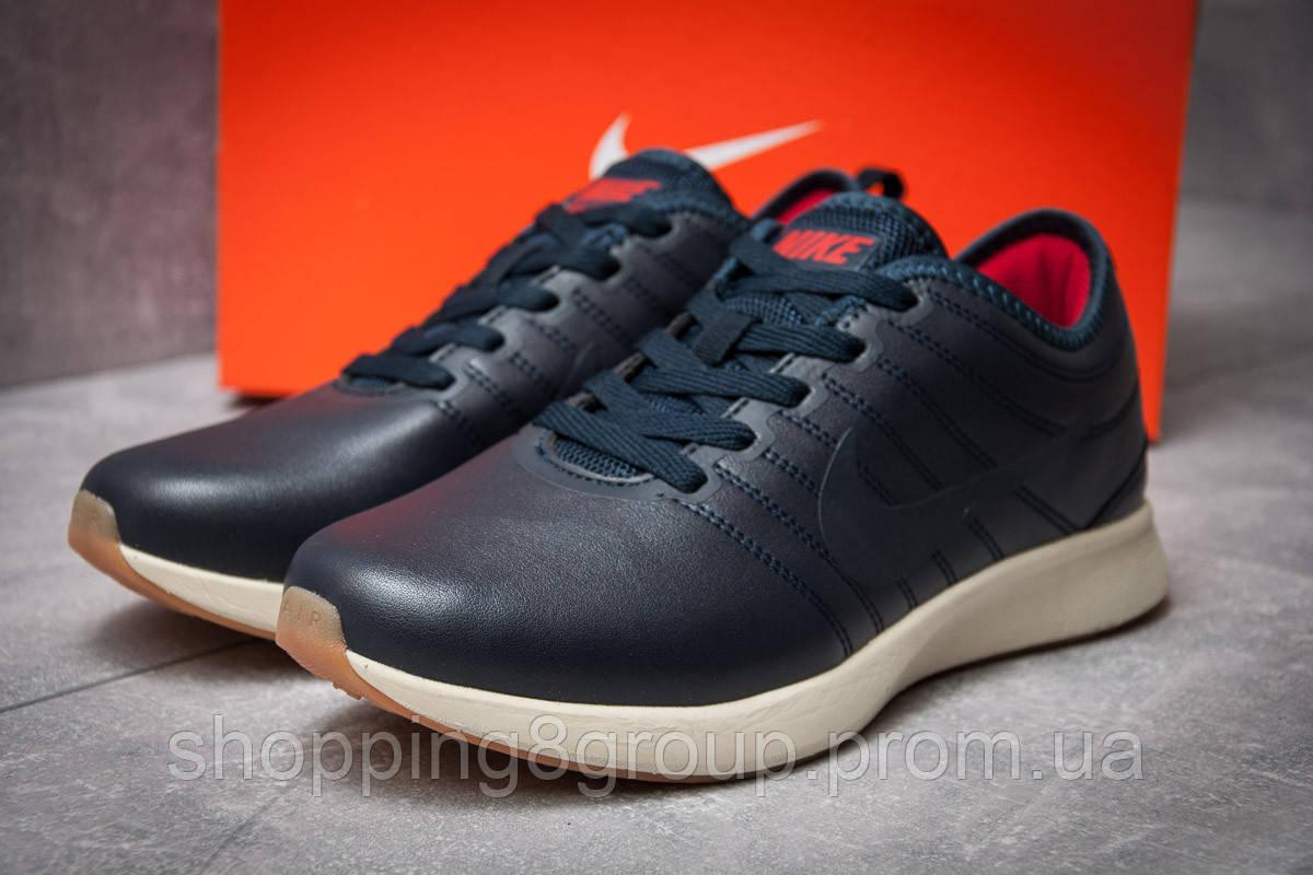 f9de53d2 Кроссовки Мужские Nike Free Run 4.0 V2, Темно-синие (11955) Размеры ...