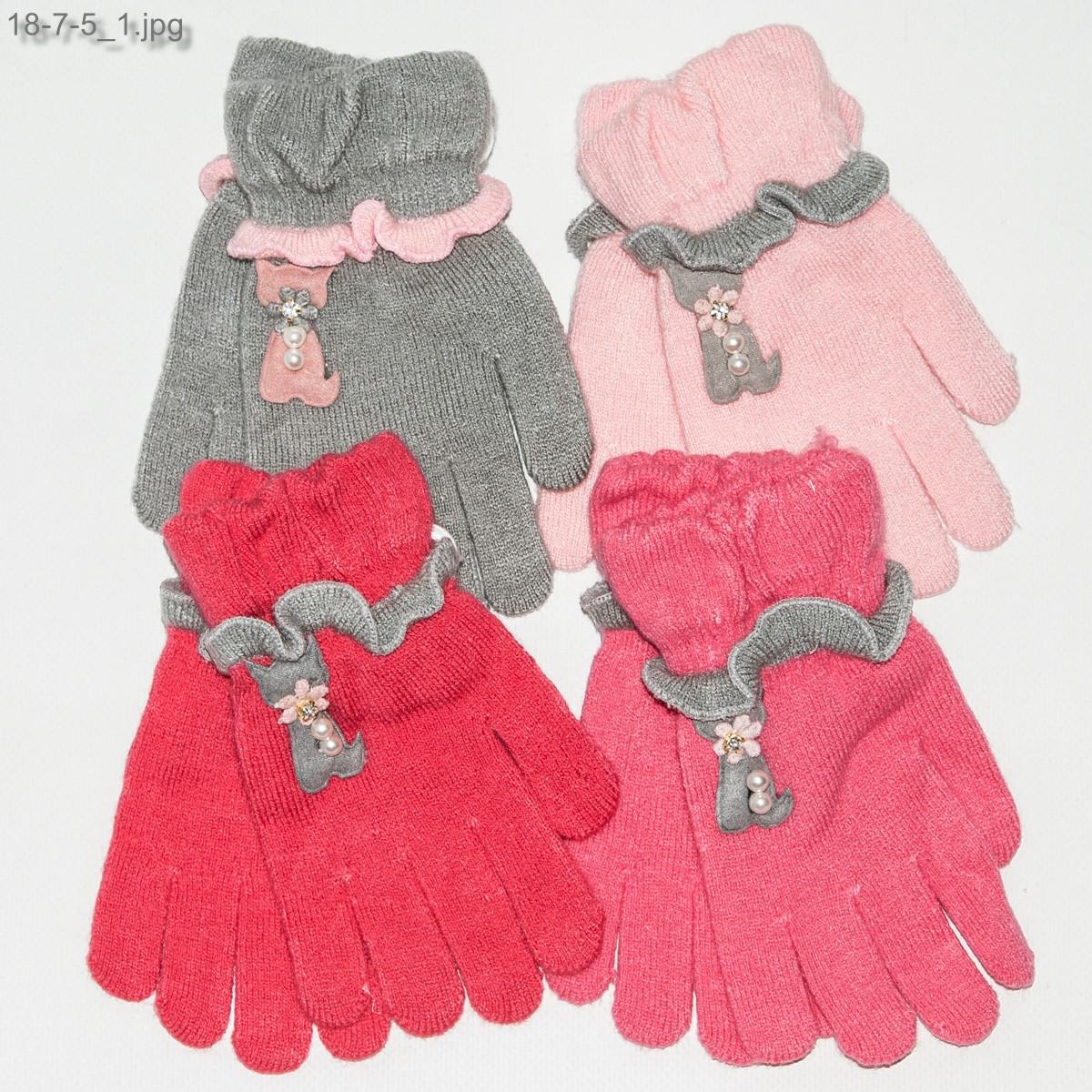 Оптом перчатки детские на девочек 3-5 лет - №18-7-5