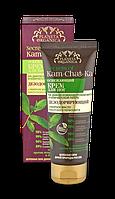 Освежающий крем для ног  Secrets of Kamchatka Planeta Organica