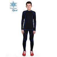 Термобелье детское для мальчиков FIREPOWER Sport Polarflis-Stretch Черное с синим