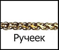 Цепочка золотая на заказ плетение Фараон, ручеек из золота заказчика оптом и в розницу
