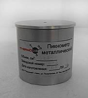 Пикнометр ПК-50Н