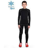 Термобелье детское для мальчиков FIREPOWER Sport Polarflis-Stretch Черное с серым
