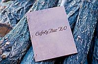 Деревянные папка меню с логотипом