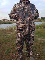 Демисезонный камуфляжный костюм для охоты и рыбалки Дубовый лес