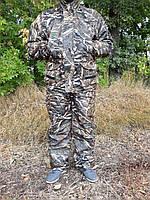 Демисезонный камуфляжный костюм для охоты и рыбалки на флисе камыш   skadi