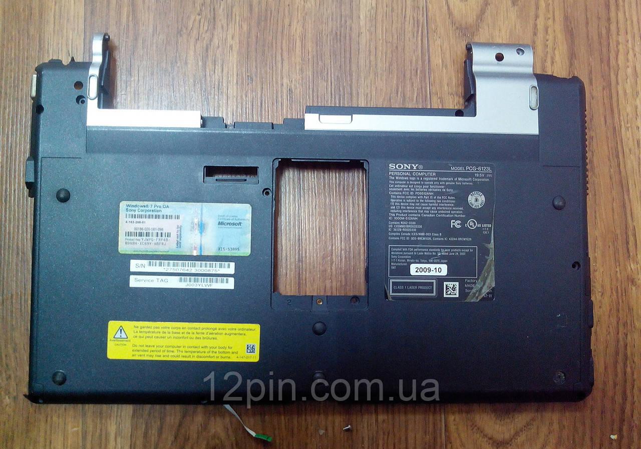 Нижняя часть корпуса поддон ноутбука Sony PCG 6123lб.у. оригинал