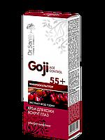 Dr. Sante Goji Age Control Крем для кожи вокруг глаз ультра-лифтинг 55+ 15ml.