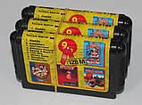 Картридж для Sega Mega Drive 2 9в1, фото 3