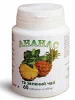 """Таблетки для похудения """"Ананас и зеленый чай"""" для снижения веса, препятствует накоплению жиров"""