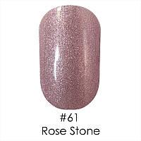 Гель-лак Naomi (Наоми) 6 мл №61 нежный розово-кремовый блестящий металлик