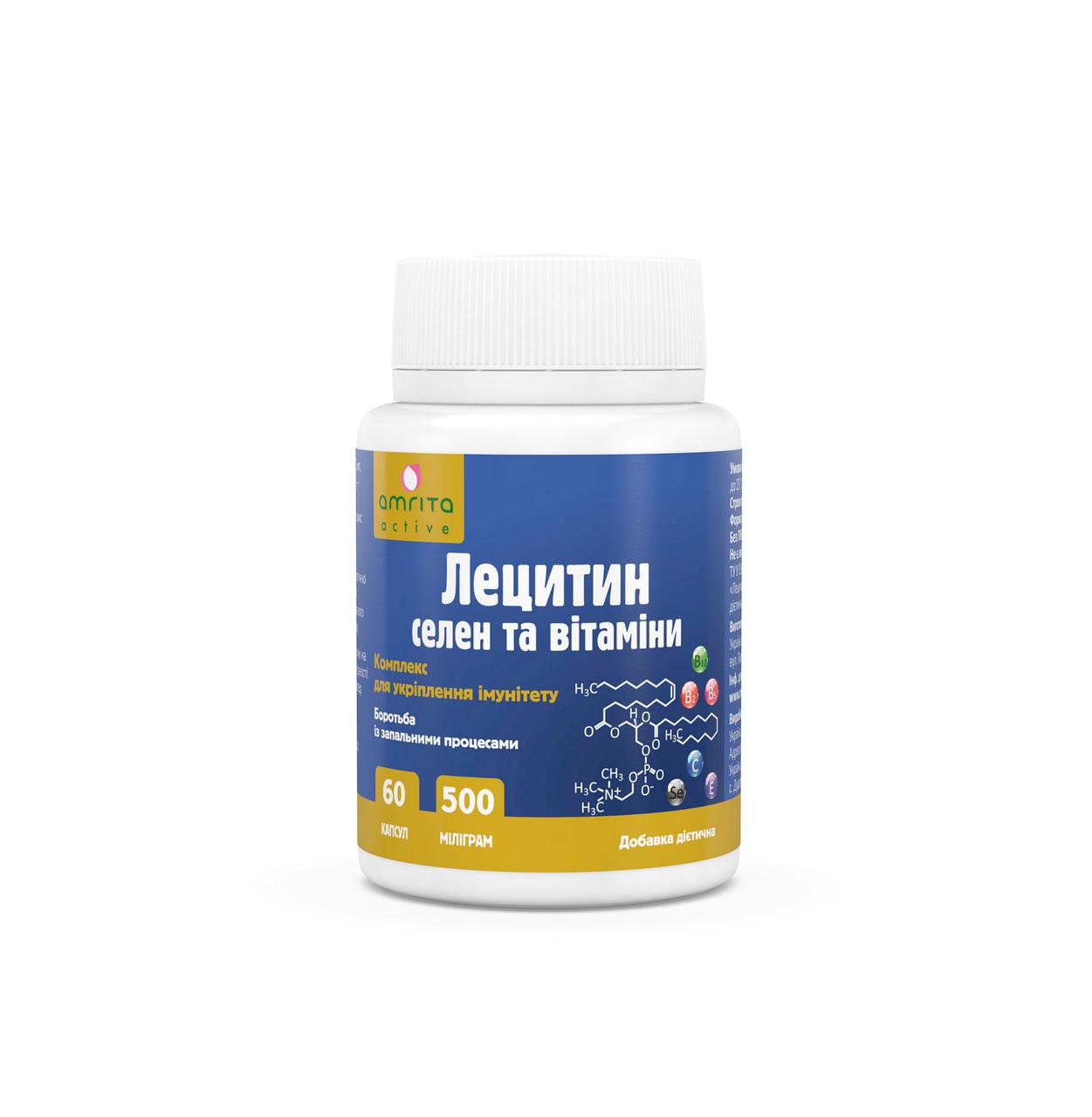 Лецитин, селен и витамины, кап.60-антиоксидантного действия