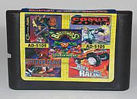 Картридж для Sega Mega Drive 2 5в1