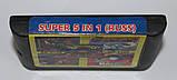 Картридж для Sega Mega Drive 2 5в1, фото 2