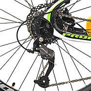 Велосипед 27,5 д. EB275STUBBORN CB275.3 Гарантия качества Быстрая доставка, фото 3