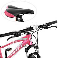 Велосипед 27,5 д. G275ELEGANCE A275.1 Гарантия качества Быстрая доставка, фото 2