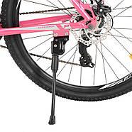 Велосипед 27,5 д. G275ELEGANCE A275.1 Гарантия качества Быстрая доставка, фото 4