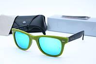 Солнцезащитные очки Rb зеленые