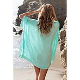 Милое пляжное пончо-кимоно, фото 2