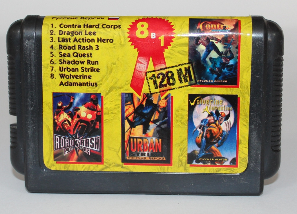Картридж для Sega Mega Drive 2 8в1