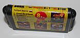 Картридж для Sega Mega Drive 2 8в1, фото 2