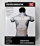 Корректор осанки Posture Corrector Unisex, фото 2
