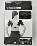 Корректор осанки Posture Corrector Unisex, фото 3