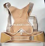 Корректор осанки Posture Corrector Unisex, фото 4