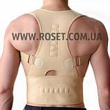 Корректор осанки Posture Corrector Unisex, фото 5