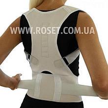 Корректор осанки Posture Corrector Unisex