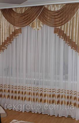 Ламбрекен со шторами Катарина 2м, фото 2