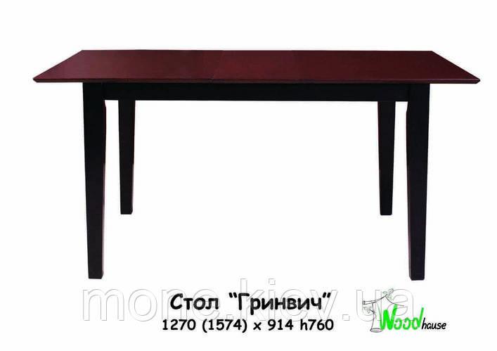 """Обеденная группа """"Гринвич"""" стол раскладной + 4 стула, фото 2"""