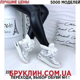 Женские дутики, цвет серебро | дутики женские, кожаные, на шнуровке, внутри мех, стильные,