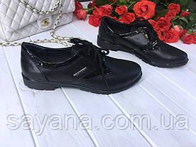 Женские туфли из натур. кожи. ДС-24-1018