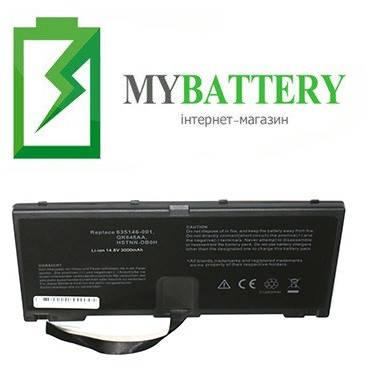 Аккумуляторная батарея HP ProBook 5330m QK648AA FN04 HSTNN-DB0H 634818-271 635146-001