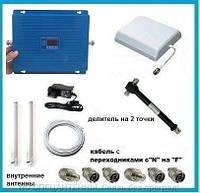Комплект OS-1875-GDW 2G/3G/4G (900/1800/2100 МГц). Площадь покрытия 600 кв. м.