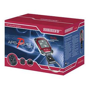 Автосигнализация Sheriff APS-35PRO Ruby без сирены, фото 2