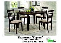 "Кухонная группа ""Кортес"" стол + 4 стула"