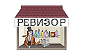 Интернет магазин - Ревизор