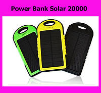Power Bank Solar 20000