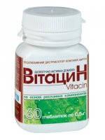 «Витацин» (60т.) При заболеваниях почек и мочевыводящих путей, нормализация менструального цикла, подагра