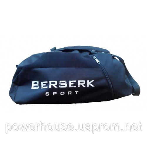 Сумка рюкзак BERSERK LEGACY black