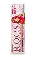 Зубна Паста R.O.C.S. Kids Малина І Полуниця Для Дітей 4-7 Років