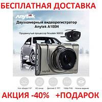 Автомобильный видеорегистратор Anytek A100H на 2 камеры HDMI Automobile videoregistrator Original size        , фото 1