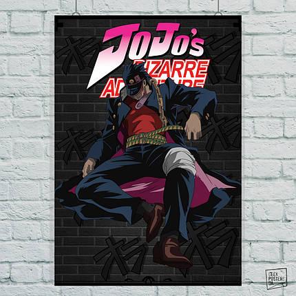 Постер Невероятные приключения ДжоДжо / Jojo's Bizarre Adventure. Размер 60x44см (A2). Глянцевая бумага, фото 2