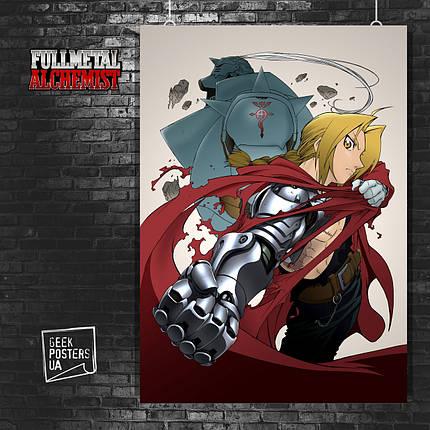 Постер Стальной алхимик / Fullmetal Alchemist. Размер 60x43см (A2). Глянцевая бумага, фото 2