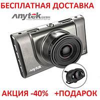 Автомобильный видеорегистратор Anytek A100H-FH24 на 2 камеры HDMI Automobile Original size
